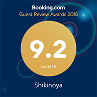 Booking.com Traveller Review Awards 2018 Shikinoya