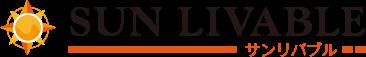 愛媛県松山市の空き家管理・宿泊事業・清掃サービスならSUNLIVABLE サンリバブル